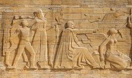 雕刻在穆斯塔法凯末尔阿塔图尔克,安卡拉Anitkabir陵墓  免版税库存图片