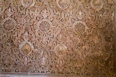 雕刻在阿尔罕布拉宫 库存照片