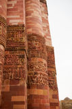 雕刻在Qutub Minar的细节 免版税库存图片