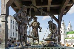 雕刻的构成城市标度,米斯克,白俄罗斯 图库摄影