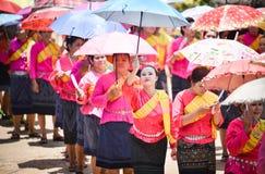 雨仪式节日发埃Khon Nam跳舞游行  免版税图库摄影