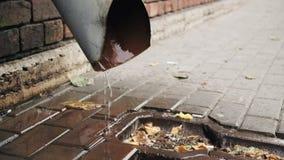 雨水流动在排水管外面 影视素材