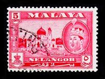 雪兰莪状态的,系列一个清真寺,大约1947年 免版税库存照片