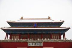 雪的,北京故宫 免版税图库摄影