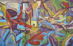 零件图街道画-有抽象的五颜六色的墙壁 图库摄影