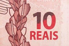 10雷亚尔票据 免版税库存照片