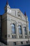 雷宾斯克状态历史和建筑博物馆储备 图库摄影