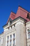 雷宾斯克状态历史和建筑博物馆储备 免版税库存照片