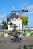 雷宾斯克镇,俄罗斯建筑学  对渔夫的纪念碑 库存图片