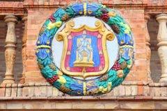 雷阿尔城象征 库存图片