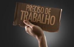 需要工作用一个概念性图象的葡萄牙语 免版税库存照片