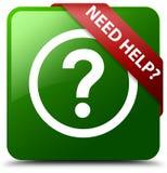 需要帮助问题象绿色正方形按钮 免版税库存照片