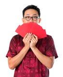 震惊亚裔中国人 免版税图库摄影