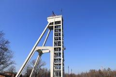 霍茹夫煤矿 库存图片