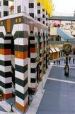 霍顿广场 免版税库存图片