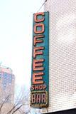 霓虹咖啡标志 库存图片