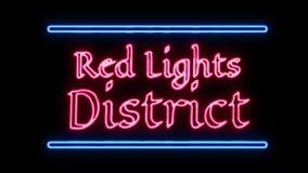 霓虹红灯区签到打开减速火箭的样式 股票录像