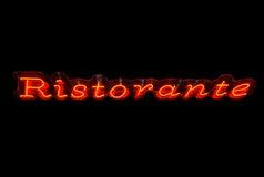 霓虹ristorante符号 库存图片