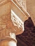 露台,阿尔汉布拉阿拉伯雕刻详细资料  库存图片