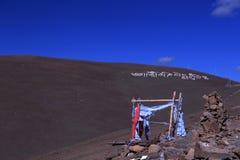 青海西藏高原秋天秀丽  免版税库存照片