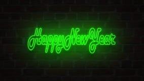 青绿红色霓虹点燃对砖墙的牌2018新年好 库存例证