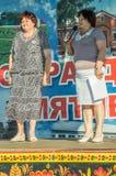 青年天的庆祝在卡卢加州地区在2016年6月27日的俄罗斯 免版税图库摄影