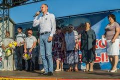 青年天的庆祝在卡卢加州地区在2016年6月27日的俄罗斯 库存照片