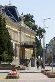 索非亚保加利亚全国艺术馆 免版税图库摄影