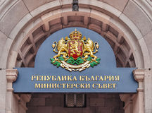 索非亚,保加利亚- 1月03 :保加利亚的外交部Serdika广场的, 2017年1月03日在索非亚,保加利亚 库存图片