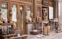 非常古色古香的北京著名市场 图库摄影