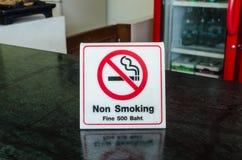 非抽烟 免版税库存图片