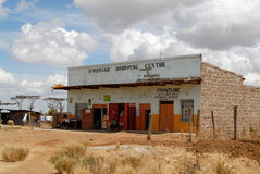 非洲购物中心(肯尼亚) 免版税库存图片