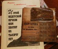 面包列宁格勒1941年 库存图片