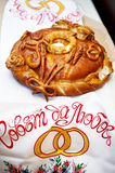 面包大面包婚礼 免版税库存照片