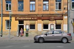 """面包店â """"– 13在圣彼德堡 库存图片"""