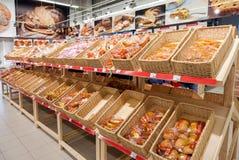 面包店产品准备好对销售 免版税图库摄影