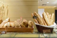 面包店内部 免版税库存照片