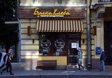 面包店和酥皮点心面包 免版税库存照片