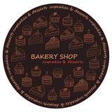 面包店商店邮票 库存图片