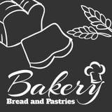 面包店面包和酥皮点心概述黑暗的背景传染媒介 免版税库存照片