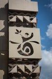 猴面包树:安哥拉亭子在米兰博览会的` s标志2015年- Ital 免版税库存图片