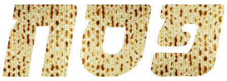 面包犹太matza未发酵的面包逾越节 免版税库存照片