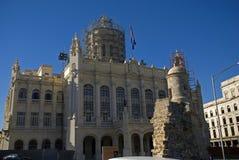 革命博物馆,哈瓦那,古巴 免版税库存照片
