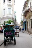 革命的哈瓦那古巴博物馆 免版税库存照片