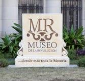 革命符号的博物馆 库存图片