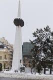 革命纪念碑 免版税库存照片