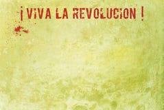 革命 免版税库存照片