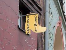鞋子修理,波兰 免版税库存照片