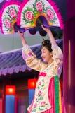 韩国人Tamu艺术 图库摄影