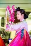 韩国人Tamu艺术 库存图片